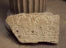 belsay fragment 4