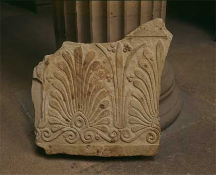 belsay stone fragment 1